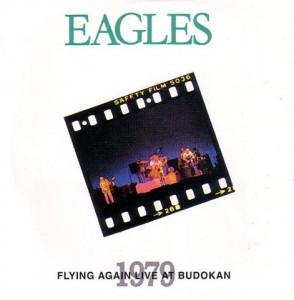 eagles-flying