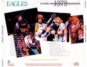 eagles-flying1