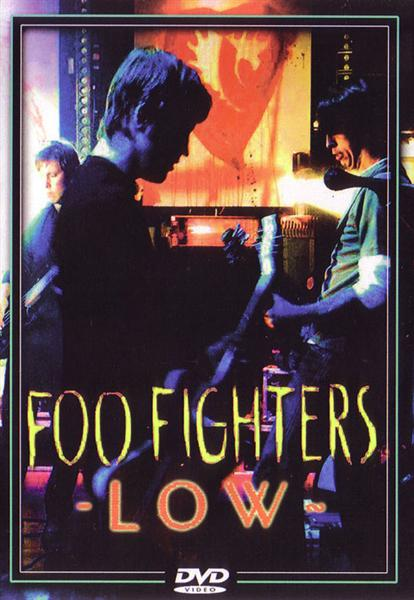 foofight-low