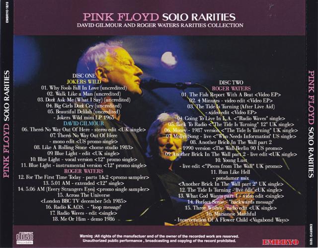 pinkfly-solo-rarities1