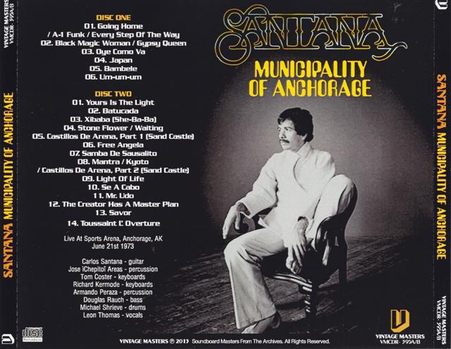 santana-municipality1