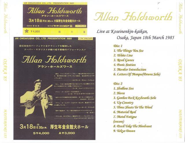 allanholdsworth-osaka1