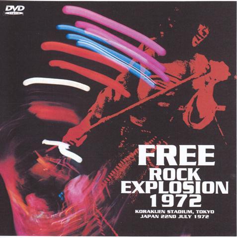 free-rock-explosion