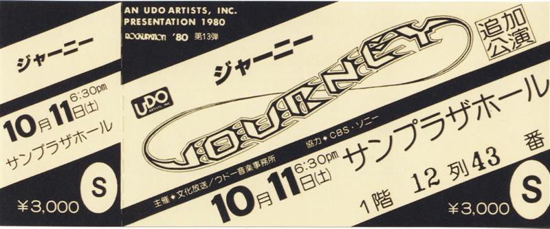 journey-line-departure2