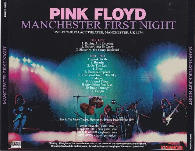 pinkfly-manchester-first1