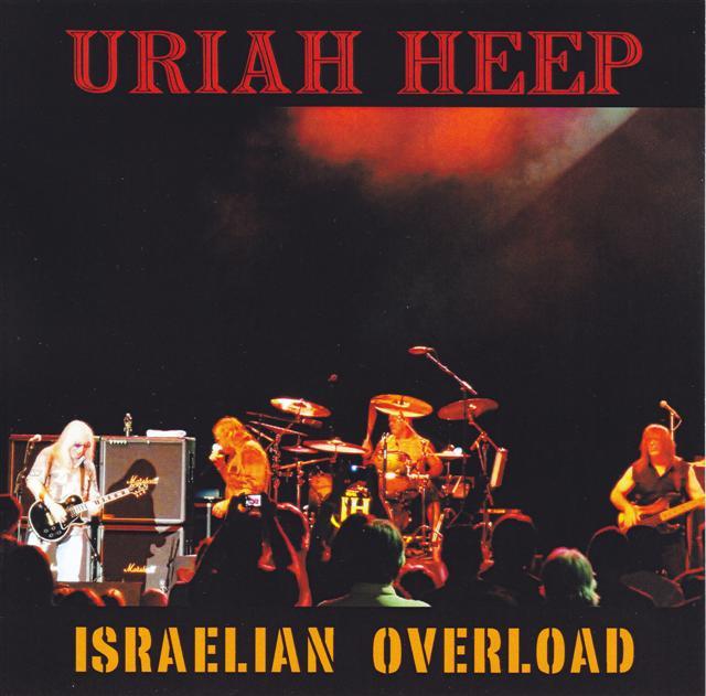 uriahheep-israelian