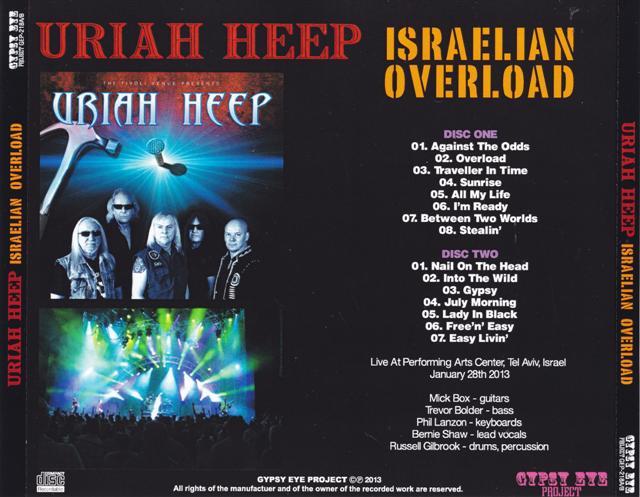 uriahheep-israelian1
