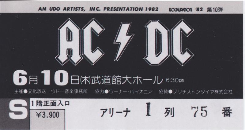 acdc-live-budokan2