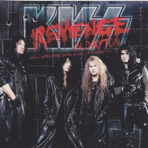 kiss-revenge-dayton