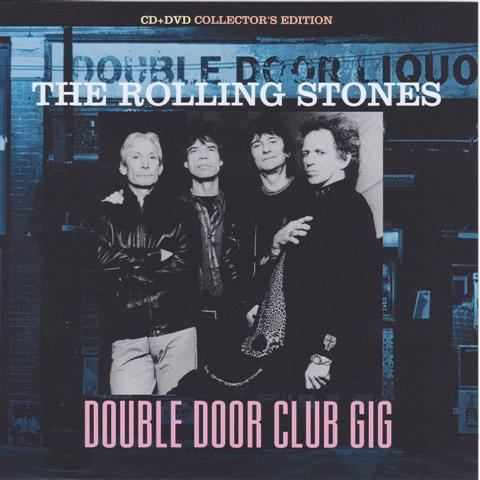 rollingst-double-door