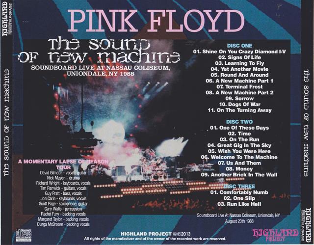 pinkfly-sound-new-machine1