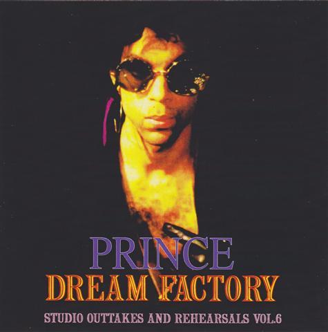 prince-dream-factory