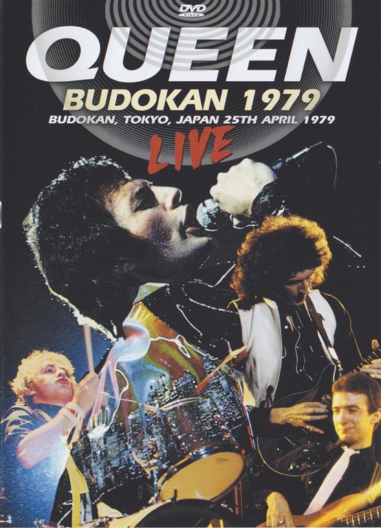 queen-79budokan