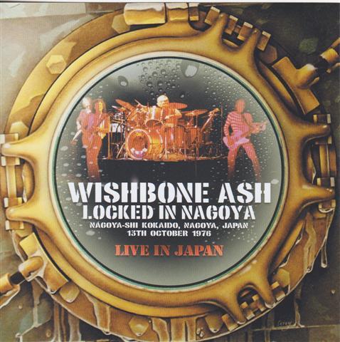 wishbone-locked