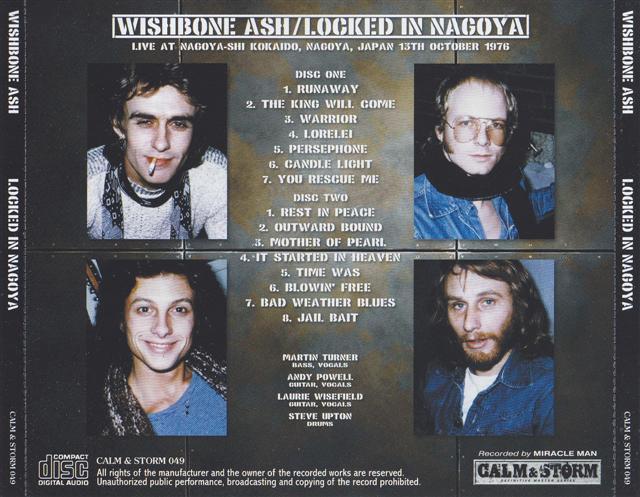 wishbone-locked1