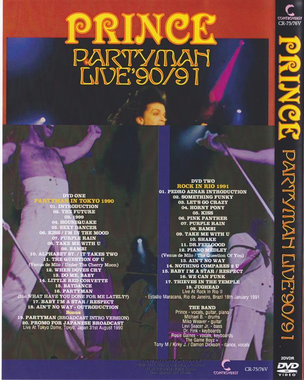 prince-partyman-live1