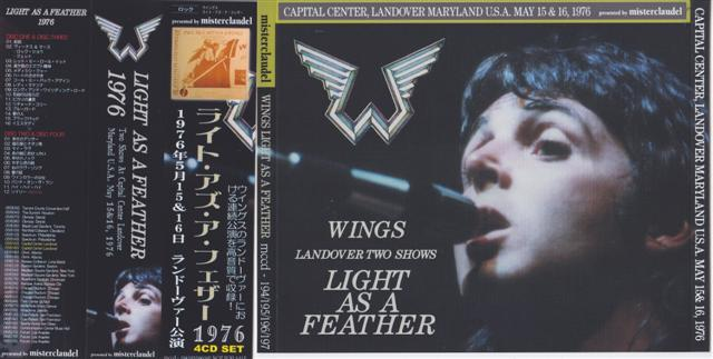 wings-light-feather