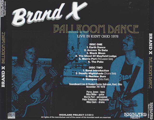 brandx-ballroom1