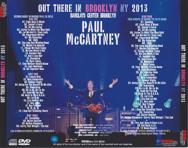 paulmcc-out-brooklyn1