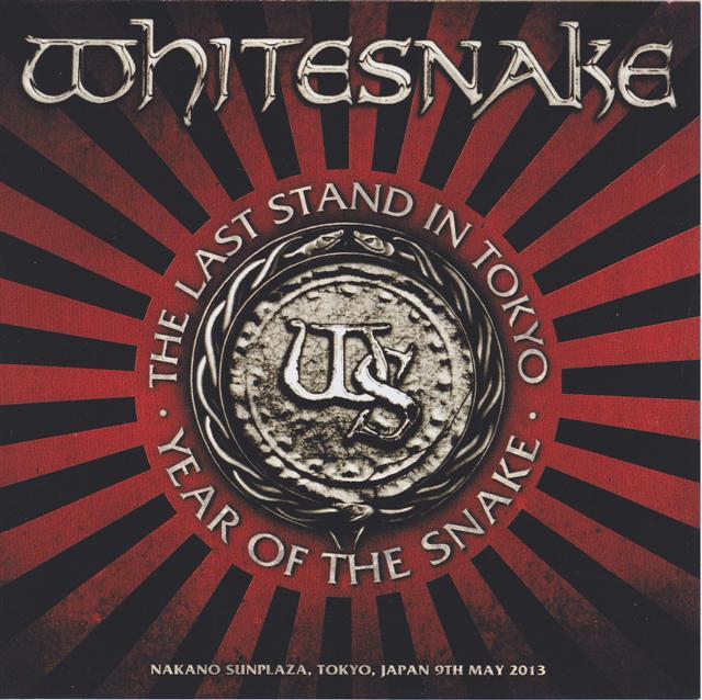whitesnake-last-stand-tokyo