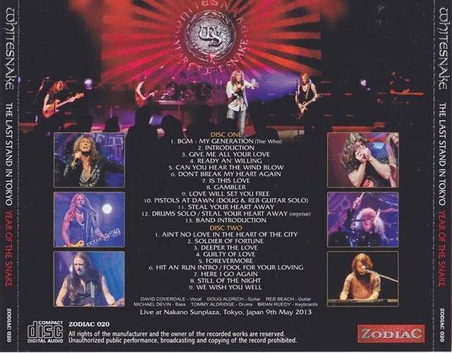 whitesnake-last-stand-tokyo1