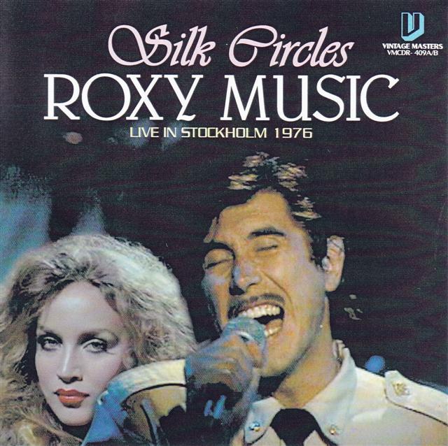 roxymusic-silk-circles