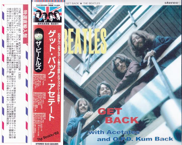 beatles-get-back-opd