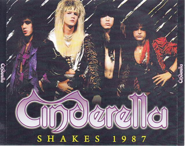 cinderella-shakes
