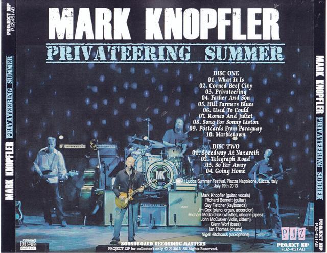 markknopfler-privaterring1