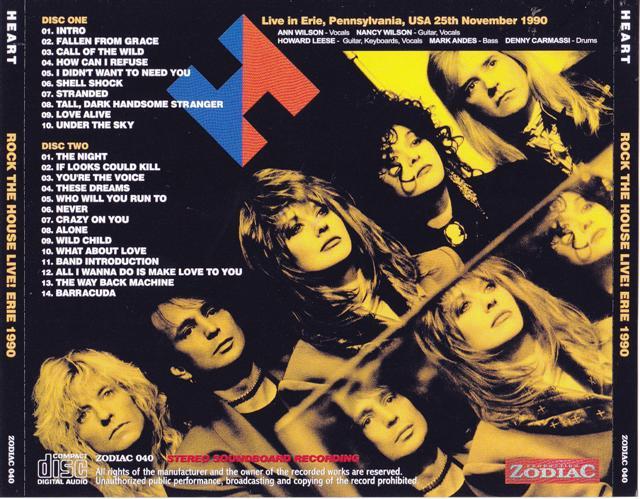 heart-rock-erie1