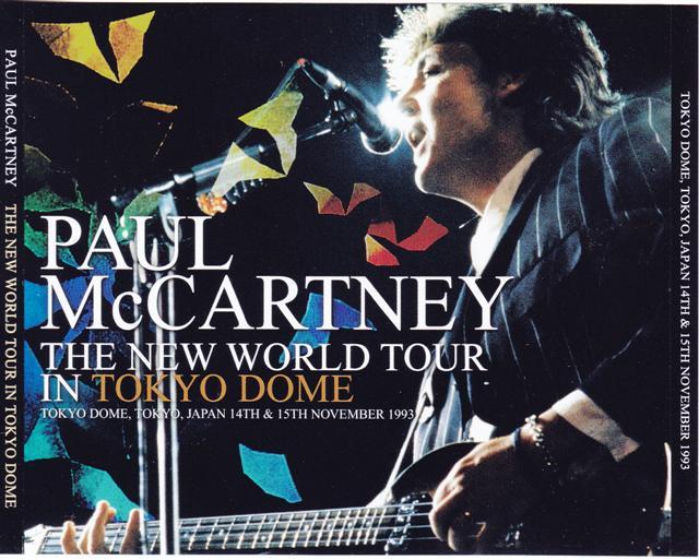 paulmcc-new-world-tokyo