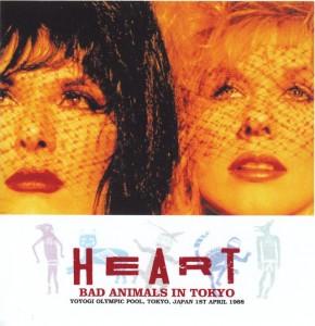 heart-bad-animals