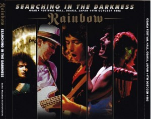 rainbow-searching-darkness