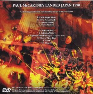 paulmcc-landed-japan2