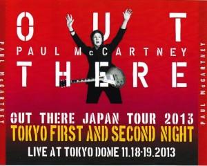 paulmc-11-18-19-tokyo-dome1
