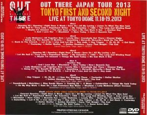 paulmc-11-18-19-tokyo-dome2