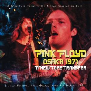 pinkf-osaka-71-new-tape1