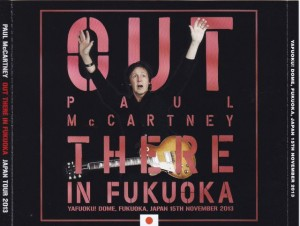 paulmcc-out-there-fukuoka