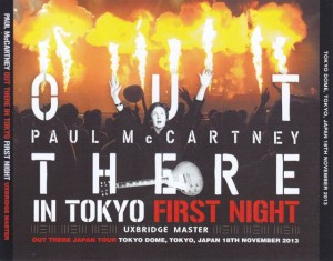 paulmcc-out-tokyo-first-night