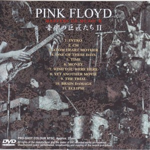 pinkfly-masters-music2