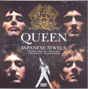 queen-special-japanese1