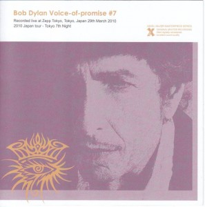 bobdylan-7voice-of-promise1