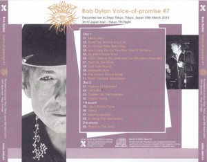 bobdylan-7voice-of-promise2