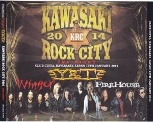 firehouse-14kawasaki-rock-city