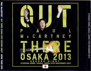 paulmcc-second-night-out-there-osaka
