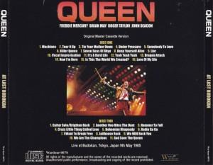 queen-at-last-budokan1