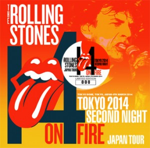 Stone-2nd
