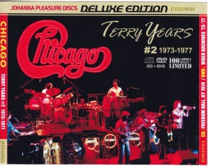 chicago-2-1973-77-terry-years
