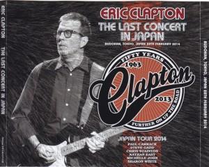 ericclap-last-concert-japan1