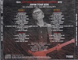 ericclap-last-concert-japan2